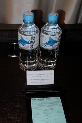 Hokkaido1604053.jpg
