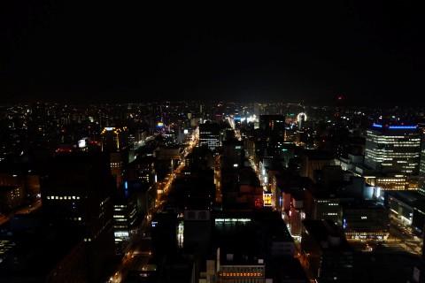 Hokkaido1604059.jpg