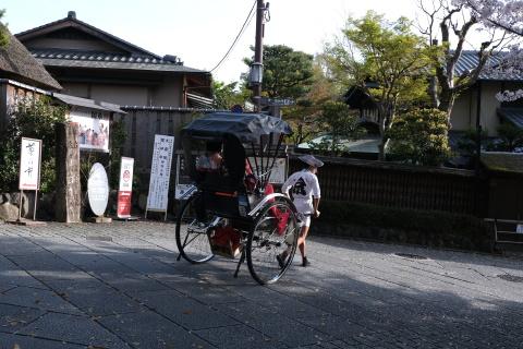 Kyoto2104057.jpg