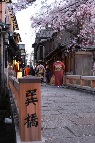 Kyoto2104071.jpg