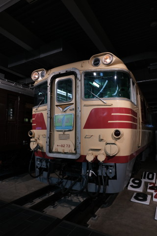 LR1920.jpg