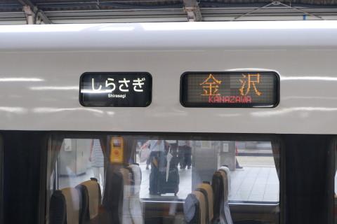Nagahama190602.jpg