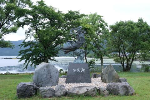 Nagahama190605.jpg