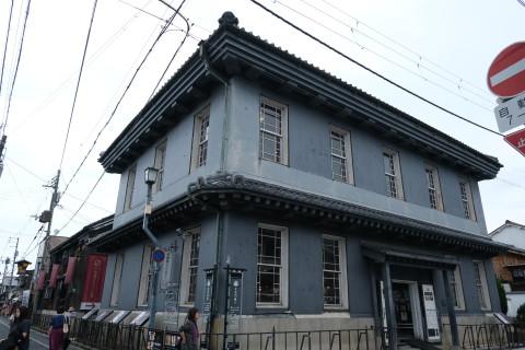 Nagahama190636.jpg