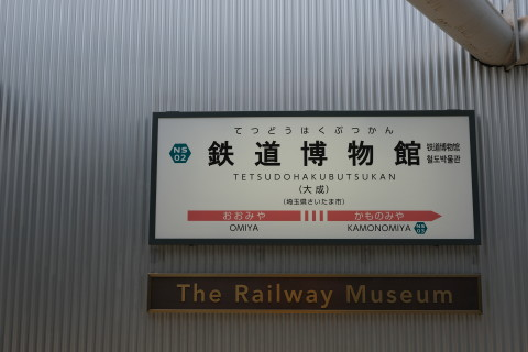 Railway_m190801.jpg